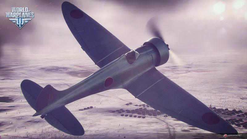 Файл:Japan-ki-18.jpeg
