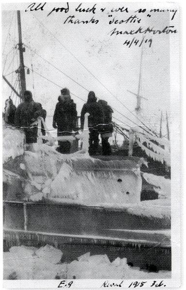 Файл:E9 Reval 1915.jpg