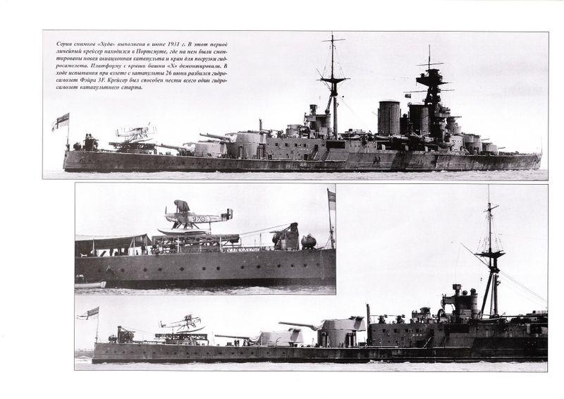 Файл:Ship.bsu.by download book 640651.jpg