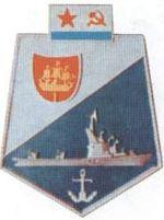 ship_Leningrad_sign.jpg