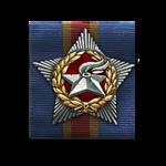 Вечный огонь 3 степени hires.png