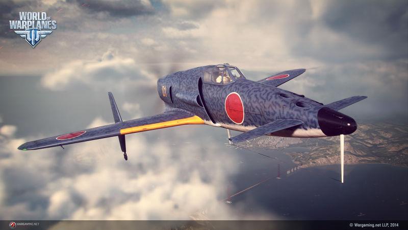 Файл:Japan-j7w12.jpeg