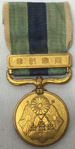 Russian_Japanese_War_Medal2.jpg