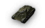 AnnoR41 T-50.png