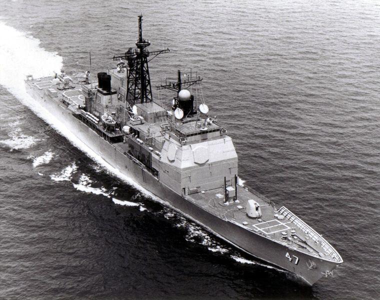 Файл:USS Ticonderoga (1981).jpg