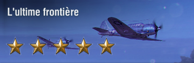 Ultime_Frontière_banner.png