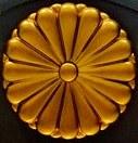 Хризантема-2.jpg