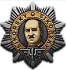 Орден_Сикорского_2.png