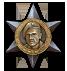 MedalEkins3.png