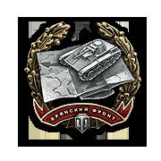 HistBattle4_battlefield_hires.png