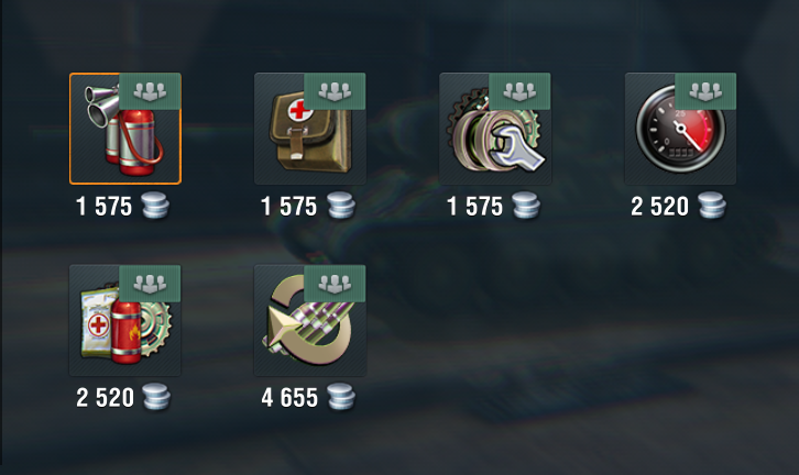 Consumables of the game