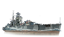 Premium ships - Global wiki  Wargaming net