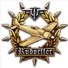Медаль_Рудорффера.png