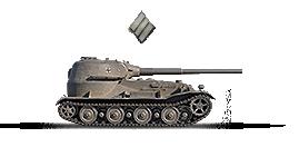 World of Tanks - Global wiki  Wargaming net