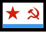 СССР_флаг_ВМС_с_тенью.png