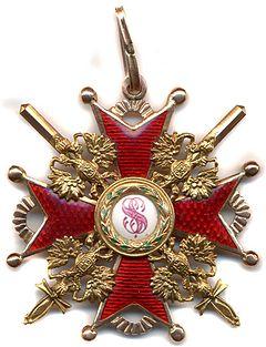 Знак_Императорского_и_Царского_Ордена_Св._Станислава_3-й_ст._с_мечами.jpg