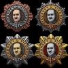 Орден_Сикорского_hires.png
