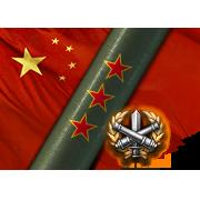 Marks_china.png