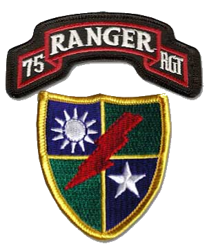 75th_Ranger_Regiment_logo.png
