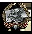 Achievement_histBattle1_battlefield.png