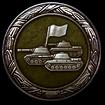 BattleMode_Company.png