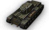 annoR38_KV-220_action.png