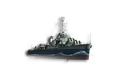 USS_Gearing_icon.png