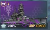 Корабль_007.png