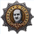 Орден_Сикорского_3.png
