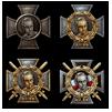 Медаль Кариуса hires.png