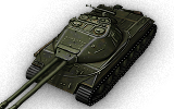 Object 703 Version II