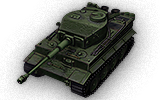 AnnoJ19_Tiger_I_Jpn.png