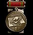 Achievement_histBattle1_historyLessons.png