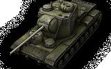 USSR-KV-5.png