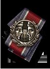 Участник Мировой войны hires.png