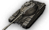 annoGB87_Chieftain_T95_turret.png