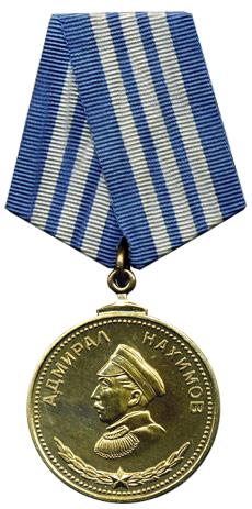 Medal-nakhimova.png