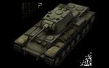 USSR-KV-220_action.png