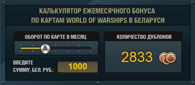 WoWS_card_1000.jpg