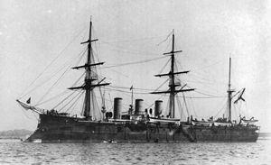 300px-Pamyat'Azova1886-1923.jpg
