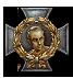 MedalCarius3.png