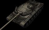 Škoda T 56
