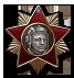 MedalLavrinenko1.png