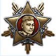 Бегельдинова_1.png