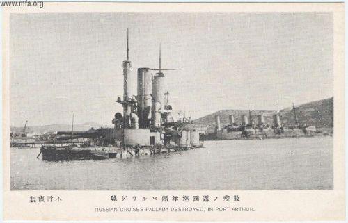 Файл:Russian Battleship Poltava sunk in Port Arthur.jpg
