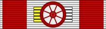 Орден Восходящего солнца
