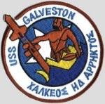 USS_Galveston_(1945)_Badge.jpeg