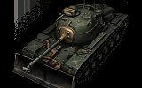 M48A2 Räumpanzer