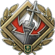 Icon_achievement_PVE_HERO_DAM_ENEM.png