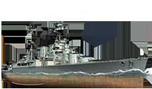 Ship_PBSB507_Hood.png